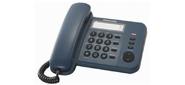 Panasonic KX-TS2352RUC,  синий