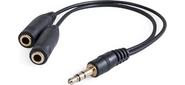 Defender Разветвитель для наушников Audio Jack для 2 наушников,  0, 15 м