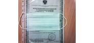 Медицинская трехслойная маска 175x90мм  (Россия) упаквка 75штук