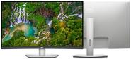 "Dell 31.5"" S3221QS  (3840 x 2160) 2 x HDMI,  Display Port CURVED"