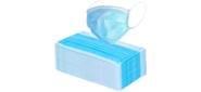 Медицинская трехслойная маска 175x90мм  (фабричный Китай) упаковка 50-штук