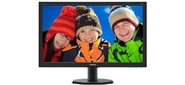 "23, 8"" Philips 240V5QDAB 1920x1080 IPS-ADS LED 16:9 5 (14)ms VGA DVI-D HDMI 10M:1 178 / 178 250cd Black"
