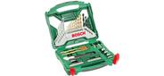 Набор принадлежностей Bosch X-Line-50