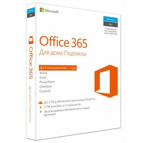 Microsoft Office 365 Home 32 / 64 Russian Subscr 1YR Russia Only Medialess No Skype P2