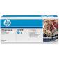 HP картридж к CLJ CP5225 Cyan (7300 pages)