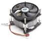 COOLER MASTER DP6-9GDSB-0L-GP CPU Fan для LGA1150 / 1155 / 1156,  TDP 66 Вт,  3 пин,  вентилятор 95х95х30 мм
