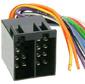 Адаптер ISO Kicx Incar ISO 002 0.3м