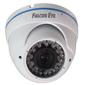 "2Мп уличная IP камера; Матрица 1 / 3"" SONY 2.43 Mega pixels CMOS,   1920х1080P*25к / с; Дальность ИК подсветки 20-30м; f=2.8-12мм; ICR; i8S,  i8,  ONVIF; IP66; DC12V,  POE"