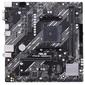 Материнская плата Asus PRIME A520M-K RTL Soc-AM4 AMD A520 2xDDR4 mATX AC`97 8ch (7.1) GbLAN RAID+VGA+DVI+HDMI