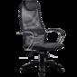 Кресло Metta BK 8 Pl  (пятилучие пластик) 21-Тёмно-серый 90кг