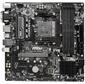 Материнская плата MSI B450M PRO-VDH MAX Soc-AM4 AMD B450 4xDDR4 mATX AC`97 8ch (7.1) GbLAN RAID+VGA+DVI+HDMI