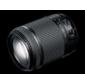 Объектив 18-200мм F / 3.5-6.3 Di II VC для Nikon