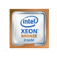 CPU Intel Xeon Bronze 3204  (1.90GHz / 8.25Mb / 6cores) FC-LGA3647 ОЕМ  (max memory 768Gb DDR4-2133) CD8069503956700SRFBP