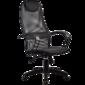 Кресло Metta BP-8 Plпятилучие пластик 20-Чёрный,  90 кг