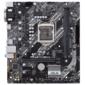 ASUS PRIME PRIME H410M-A / CSM,  LGA1200,  H410,  2*DDR4,  D-Sub + DVI + HDMI,  SATA3,  Audio,  Gb LAN,  USB 3.2*4,  USB 2.0*6,  COM*1 header  (w / o cable),  mATX ; 90MB13G0-M0EAYC