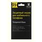 Защитное стекло для экрана для iPhone 5 / 5C / 5S  (УТ000004780)