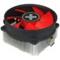 XILENCE Performance C CPU cooler,  A250PWM,  92mm fan,  AMD