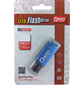 Флеш Диск Dato 64Gb DS7012 DS7012B-64G USB2.0 синий