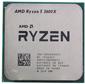 Процессор AMD CPU AMD Ryzen 5 3600,  Wraith Stealth cooler,  100-100000031BOX