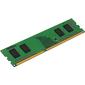 Модуль памяти DIMM DDR4 8GB <PC4-21300> Kingston <KVR26N19S6 / 8> CL19