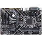 Материнская плата Gigabyte H310 D3 Soc-1151v2 Intel H310 2xDDR4 ATX AC`97 8ch (7.1) GbLAN+VGA+HDMI