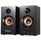 Defender Aurora S20,  2.0,  Деревянный корпус,  2x10W,  bass,  20-20000Гц,