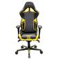 DXRacer OH/RV131/NY Компьютерное кресло игровое Racing series, цвет черный с желтыми вставками, нагрузка 150кг.