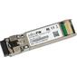 MikroTik SFP / SFP+ / SFP28 module 1 / 10 / 25G  SM 10km 1310nm