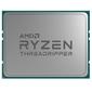 Процессор AMD Ryzen Threadripper 3970X TRX4 BOX OEM