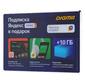 "Планшет Digma Optima 10 Z802 4G SC9863  (1.6) 8C / RAM4Gb / ROM64Gb 10.1"" IPS 1920x1200 / 3G / 4G / Android 10.0 / черный / 5Mpix / 2Mpix / BT / GPS / WiFi / Touch / microSD 128Gb / minUSB / 5000mAh"