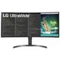 Монитор жидкокристаллический LG Монитор LCD 35'' [21:9] 3440x1440 (UWQHD) VA,  Curved,  nonGLARE,  300cd / m2,  H178° / V178°,  2500:1,  16.7M,  5ms,  2xHDMI,  DP,  USB-Hub,  Height adj,  Tilt,  Speakers,  Audio out,  2Y,  Black