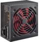 XILENCE XN052 Redwing Series XP500R7 500W CE P.PFC black coating 12cm Red Fan Standby <1W Brown box