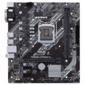 Материнская плата Asus PRIME H410M-K Soc-1200 Intel H410 2xDDR4 mATX AC`97 8ch (7.1) GbLAN+VGA+DVI