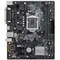 ASUS PRIME H310M-D,  LGA1151,  H310,  2xDDR4,  D-Sub + HDMI,  SATA3,  Audio,  Gb LAN,  USB 3.1x4,  USB 2.0x6,  COMx1,  LPTx1,  mATX