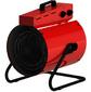 Тепловая пушка электрическая Спец СПЕЦ-HP-15.000C 15000Вт черный