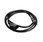 Шнур питания ЦМО R-10-Cord-C13-C14-3