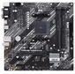 Материнская плата Asus PRIME A520M-A Soc-AM4 AMD A520 4xDDR4 mATX AC`97 8ch (7.1) GbLAN RAID+VGA+DVI+HDMI