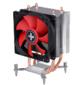 XILENCE XC026 Performance C CPU cooler,  I402,  PWM,  92mm fan,  2 heat pipes,  TDP 130W,  Intel LGA1155 / 1151 / 1155 / 1156