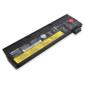 BATT_BO ThinkPad battery 61++