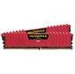 Corsair CMK32GX4M2A2666C16R DDR4 2x16Gb 2666MHz  RTL PC4-21300 CL16 DIMM 288-pin 1.2В