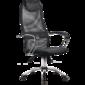 Кресло Metta BK 8 Ch  (пятилучье хром) 21-Тёмно-серый 120кг