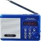 Perfeo мини-аудио Sound Ranger,  FM MP3 USB microSD In / Out ридер,  BL-5C 1000mAh,  синий PF-SV922BLU