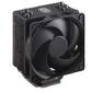 Cooler Master CPU Cooler Hyper 212 Black Edition,  650 - 2000 RPM,  180W,  Full Socket Support