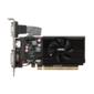 Видеокарта MSI PCI-E R7 240 2GD3 64b LP AMD Radeon R7 240 2048Mb 64bit DDR3 600 / 1600 DVIx1 / HDMIx1 / CRTx1 / HDCP Ret low profile