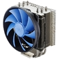 Deepcool GAMMAXX S40 Intel 2011 / 1366 / 1155 / 1156 / 1150775,  AMD FM1 / AM3 / AM2+ / AM2,  TDP 130W