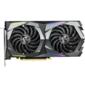 MSI PCI-E GTX 1660 GAMING X 6G nVidia GeForce GTX 1660 6144Mb 192bit GDDR5 1530 / 8000 / HDMIx1 / DPx3 / HDCP Ret