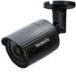 Видеокамера IP Falcon Eye FE-IPC-BL200P цветная