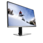 "AOC 25"" Q2577PWQ Silver-Black  (IPS,  LED,  2560x1440,  5 ms,  178° / 178°,  350 cd / m,  50M:1,  +DVI,  +HDMI-MHL,  +DisplayPort)"