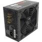 Блок питания Aerocool 850Вт HIGGS-850W ATX,  КПД >90%,  модульный,  4x PCI-E  (6+2-Pin),  8x SATA,  5x MOLEX 14cm fan
