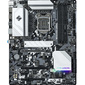 Материнская плата Asrock H570 STEEL LEGEND Soc-1200 Intel H570 4xDDR4 ATX AC`97 8ch (7.1) 2.5Gg+HDMI+DP